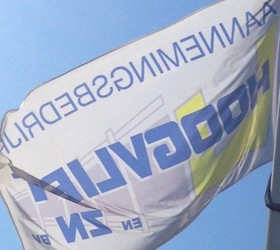 hoogvliet vlag